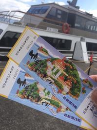琵琶湖に浮かぶ島 - ウィズアンドウィズ スタッフブログ