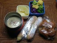 スティックパンと胡桃パン - sunny side