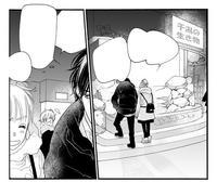 エキストラ - 山田南平Blog
