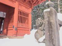玉垣狛犬:岩木山神社(弘前市) - 津軽ジェンヌのcafe日記