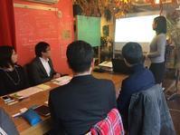 【開催レポート】事業展開を広げるための、スタッフ育成のヒント - 大倉山ビジネスサロン