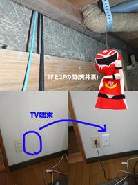 大成功!! - 西村電気商会|東近江市|元気に電気!