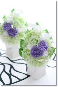 お彼岸の仏花とワンちゃんの・・・ - Flower letters