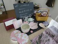 お稽古3月 - Our Cozy Life -Let's make it happen-