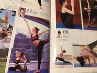●ヨガをやって良かったこと。(Yoga&Fitness vol.1) - くう ねる おどる。 〜文舞両道*OLダンサー奮闘記〜