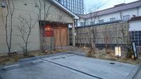 お好み焼きと鉄板焼 和家(わがや) 西条 - Tea's  room  あっと Japan