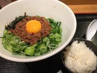 麺屋てっぺん神戸さんちか - nine  to  eight