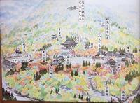 高尾山「神護寺」 - やさしい時間