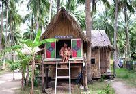 とっておきバンガローへ引っ越し♪赤ちゃんと旅するタイ2001年 - くーまくーま・旅のはなし