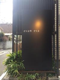 evam evaとgout communの展示会に行ってきました(*^^*) - MOUNT BLUE&dia grande