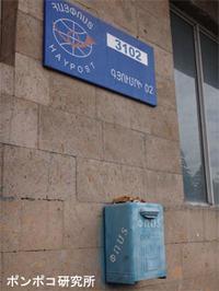 駅そばの施設 - ポンポコ研究所