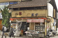「三条の肉屋」 - hal@kyoto
