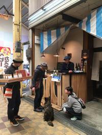 菜虫のおふくいち@嶋屋喜兵衛商店 - クラニスムストアのブログ