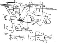 3/19 憩和井平等院店開店10周年 - 【飴屋通信】 京都の飴工房「岩井製菓」のブログ