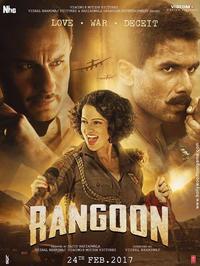 【Rangoon】 - ポポッポーのお気楽インド映画