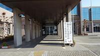 松尾高校~スーパーグローバルハイスクール(SGH)研究発表大会~ - 山武市職員おもてなしブログ