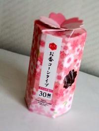さくらの香り - 東京ライフ