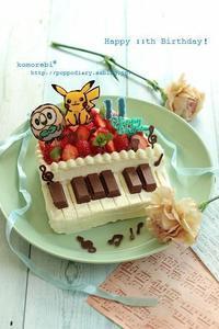 Happy 11th Birthday! - komorebi*