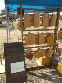 元気に出店中! - woodworks 季の木  日々を愉しむ無垢の家具と小物