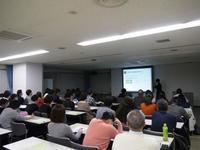 「大学入試セミナー」を開催しました - 教匠ブログ