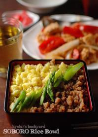 そぼろ丼の日。ツナ缶&パプリカの炒め物 - Kyoko's Backyard ~アメリカで田舎暮らし~