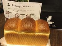 俺の食パン - 種と仕掛け de パン作り      heizelpanヘイゼルパン bread & beyond