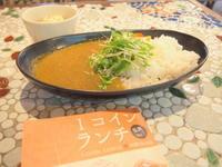 冬季限定煮干し出汁のルードーカリー:cafe ruuDho(弘前市) - 津軽ジェンヌのcafe日記