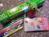 サランラップに書けるペンを使っています! - 初ブログですよー。