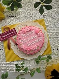 お誕生日のおめでとう、幸せのアイシングクッキー - nanako*sweets-cafe♪