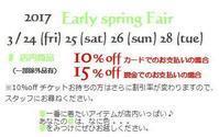 2017 Early spring Fair のお知らせ♪ - b.cachette / cha't cete  blog