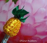 パイナッポーペン キット【申込方法】 - 私らしく輝いて*  毎日が Ribbon Days *