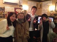 3月15日(水)17日(金)ご来店♪ - 吹奏楽酒場「宝島。」の日々