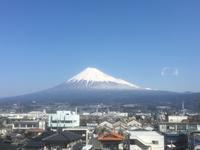 富士山 - 君の笑顔に逢いたい