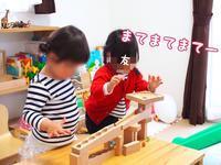 《2歳4ヶ月》お友達とビー玉転がし - ゆりぽんフォト記
