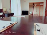 年に数回のおうちセミナー - smile home ~ 整理収納アドバイザー須藤有紀が綴る ゆるゆるお片づけ日記@三重県四日市 ~