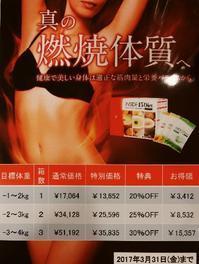 15Dietポタージュ 導入キャンペーンは 31日までです!! - 横浜元町のネイルサロンMAUVEの情報サイト~revue au Mauve~