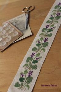 すみれのベルプル - フランス 白糸刺しゅう教室 Atelier broderie fleurie (アトリエ ブロドリーフルーリ)