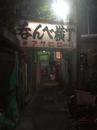 立石呑み歩きだせぇ~4!2度目なのに居心地がいい~!『宝来亭』 - 三毛猫酒場で朝から酎ハイ。。