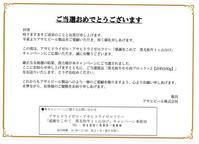 黒毛和牛1t山分けプレゼント - がちゃぴん秀子の日記