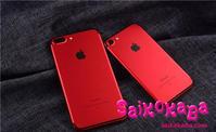 「(PRODUCT)RED Special Edition」iPhone 7 対応 ブランド 携帯ケースご用意!!! - ブランド iphoneケース 通販情報 最新ブランド iphone8 ケース 紹介ホームページ