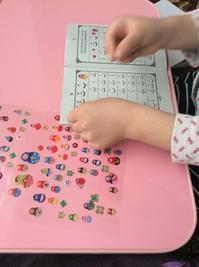 教室で子供の自主性を伸ばしたいならするべき3つのこと@さあら幼稚園 - 噂のさあらさんのブログ