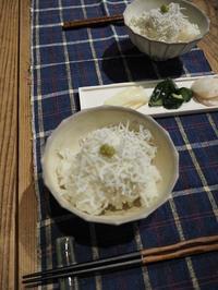 オンラインショップのご案内~シモヤユミコさんと白石陽一さんのうつわ - うつわshizenブログ