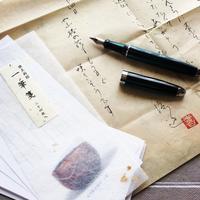 「思いを文字にして」   料理家渡辺喜久代さんとご一緒に… - 暮らしのエッセンス   北鎌倉の山の家から