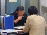 H28年度 多面的機能支払事業第4回運営委員会が開催されました - 浦佐地域づくり協議会のブログ