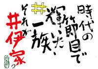前田画楽堂本舗デザイン商品17.3.25(2) - 前田画楽堂本舗