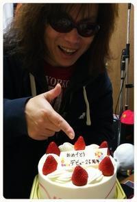 ■ やり過ぎ!?デビュー記念日のお祝い‼ - infix 公式ブログ『長友仍世のThank you-Audience!』