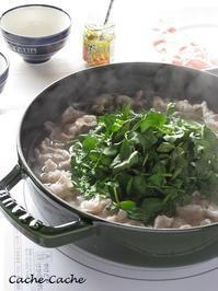 豚肉とクレソンの鍋 ~粗切り柚子こしょうで♪ - Cache-Cache+