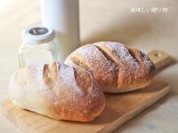 ミニフランスパンレッスン~募集~ - 美味しい贈り物