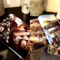 〜雪boloパンの販売 in IVORY〜♬ -  Flower and cafe 花空間 ivory (アイボリー)