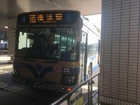 横浜市営バス(本牧車庫前→横浜駅前) - 日本毛細血管